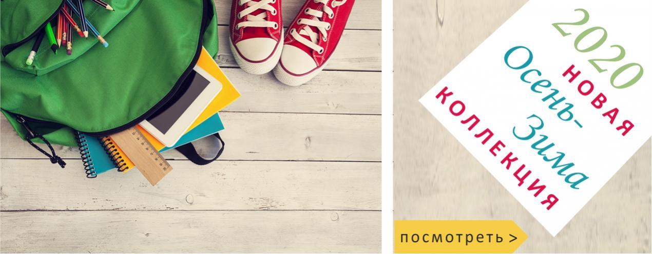 aa41074c8 Детская обувь оптом от производителя - официальный сайт BI&KI и Tom ...