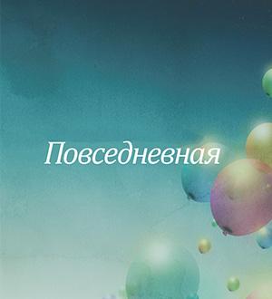 Повседневная детская обувь оптом, Москва